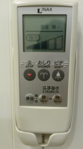 Controle remoto no banheiro