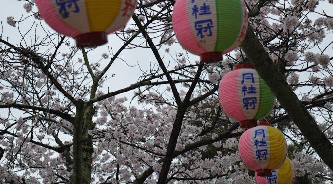 Viajando pelo Japão: Centro de Kyoto e Sul de Higashiyama – Kyoto
