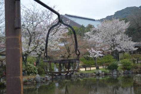 Maruyama-koen