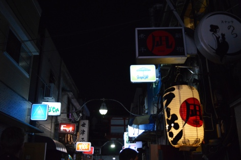 Nagi, Golden Gai