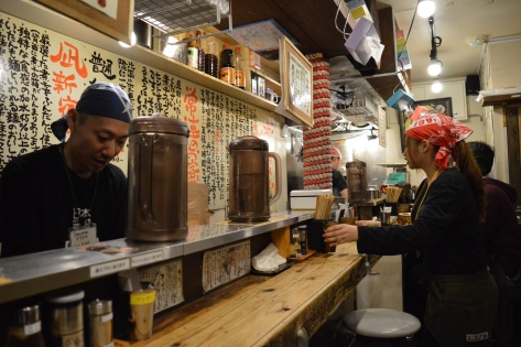 Nagi, restaurante de ramen em Shinjuku