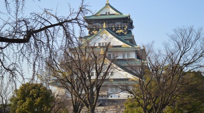 Viajando pelo Japão: informações úteis para programar a viagem